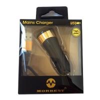 автомобильное зарядное morbest 2 usb 2.1а с кабелем