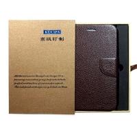 чехол kucipa folder galaxy note 2 n7100 коричневый