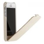 Чехол Borofone Crocodile для iPhone 5 /5S белый