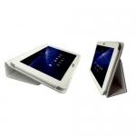 """Чехол для Samsung Galaxy Tab 8.9"""" P7300 белый"""