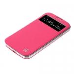 Чехол HOCO Classic View Case Galaxy SIV S4 I9500 розовый