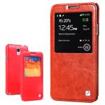 Чехол HOCO  View Case Galaxy Note 3 N9000 коричневый