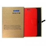 чехол kucipa folder case для galaxy note 2 n7100 красный