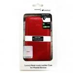 чехол melkco case для galaxy sii s2 i9100 красный
