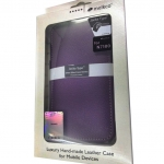 чехол melkco для galaxy note 2 n7100 фиолетовый