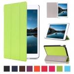 чехол fashion case для ipad mini 4 зеленый