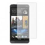 Защитная пленка HTC One M8 Матовая