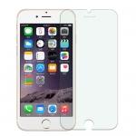 Защитное стекло для iPhone 7 / 8 Plus 5.5